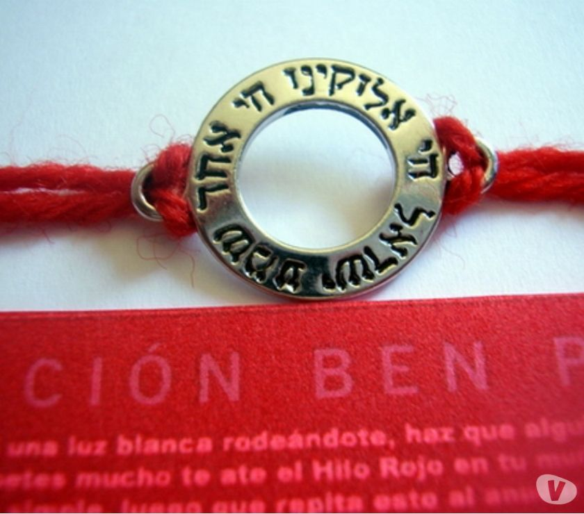 Photos for Authentic Kabbalah Red String