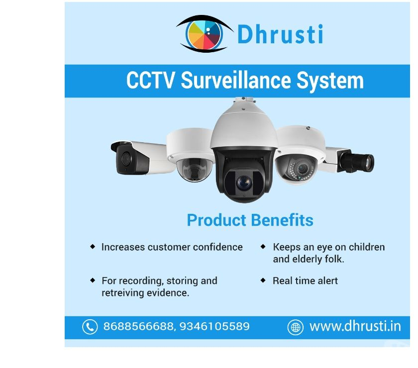 Other Services Warangal - Photos for CCTV Camera in kazipet