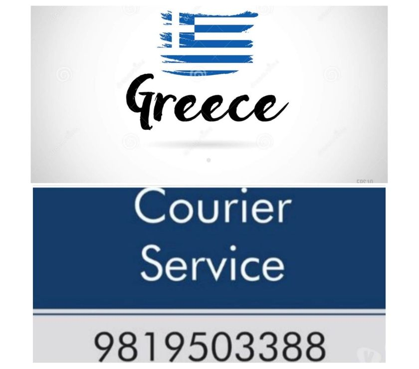 Relocation services Mumbai - Photos for Courier Eatables to Greece from Mumbai call 9819503388