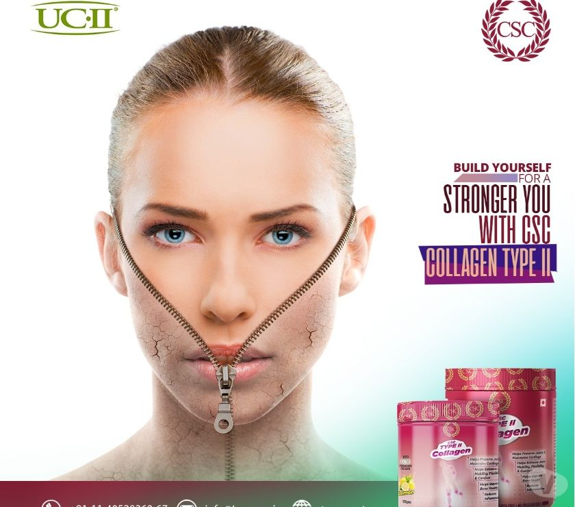 Beauty products Delhi - Photos for Best collagen type 2 supplements for joints