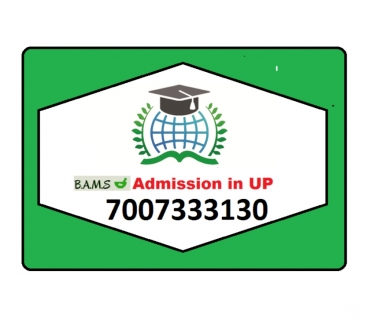 Photos for B.A.M.S. Direct Admission in Patiala @ 7007333130.
