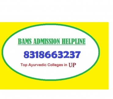 Photos for Admission For BAMS Courses 2021 NOIDA