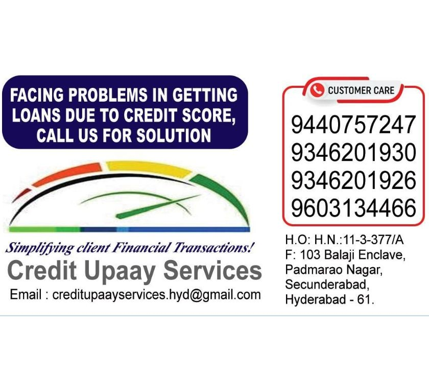 Other Services Hyderabad - Photos for Credit Upaay Services