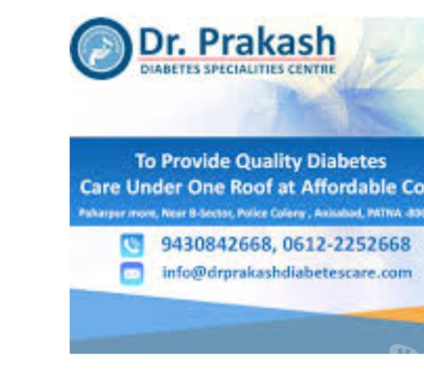 Beauty products Patna - Photos for Best diabetes doctor in Patna