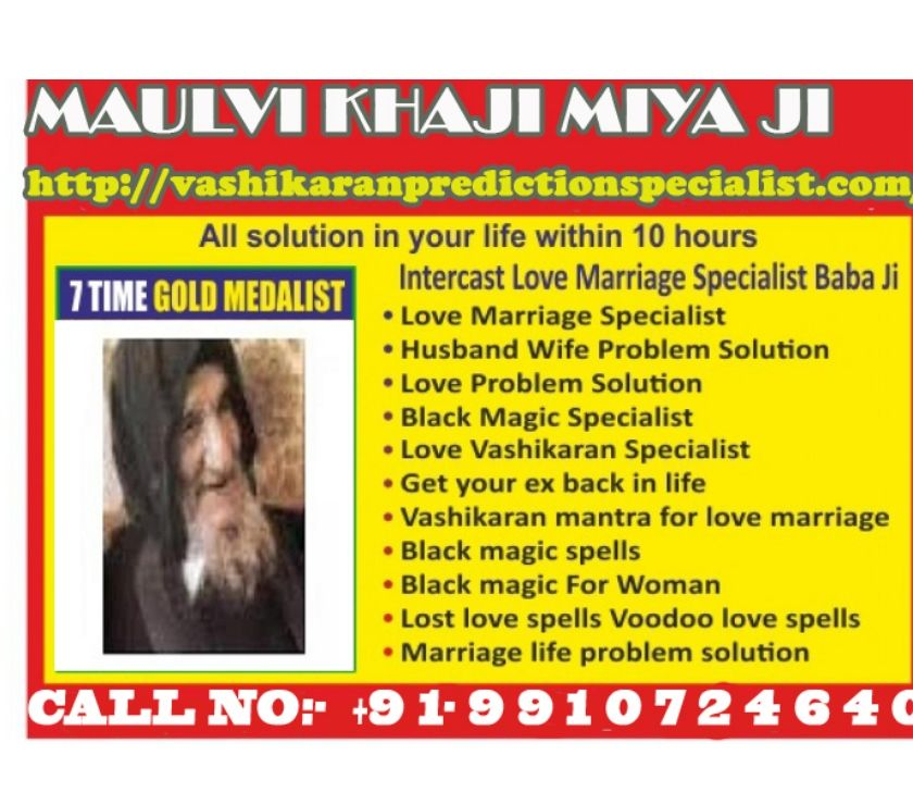 Photos for World Famous Muslim Astrologer