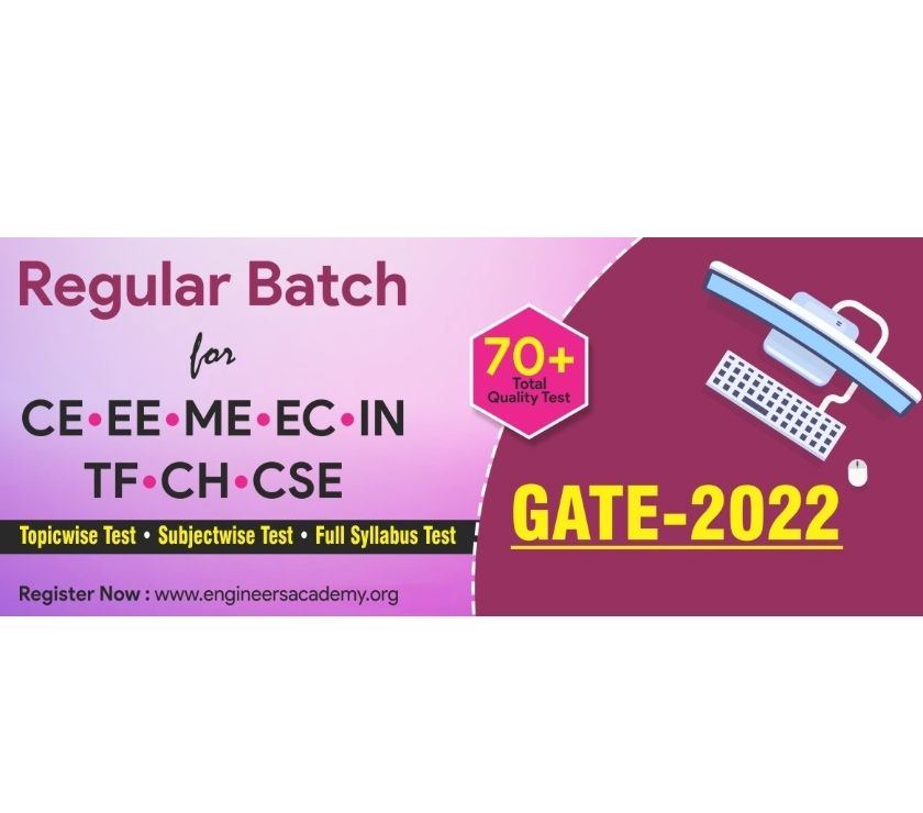 Coaching class Jaipur - Photos for Best GATE coaching classes for final year students