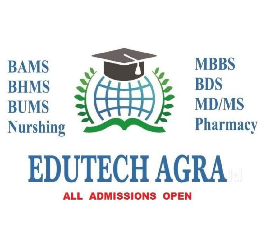 Open University Agra - Photos for 8318663237 Confirm Admission in BAMS for 2021 NOIDA