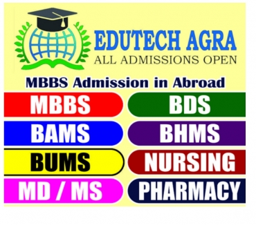 Photos for Bams Admission in Uttar Pradesh and Allahabad 2020-21