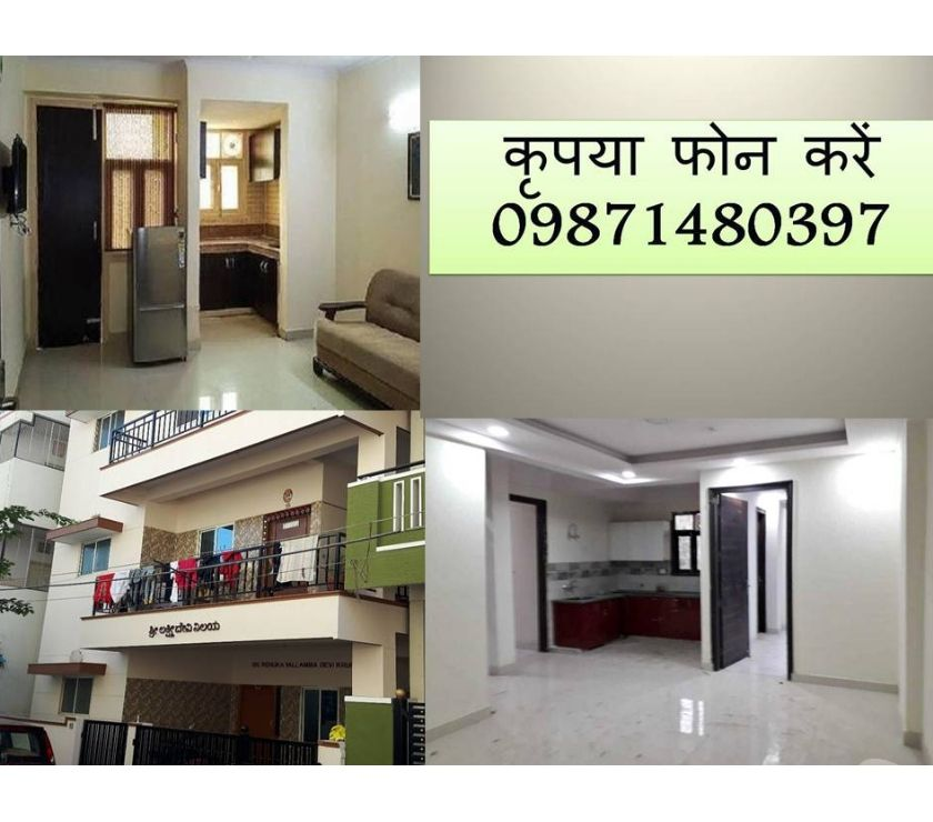 property for rent New Delhi - Photos for 1bhk floor for rent in chattarpur location pleasecall