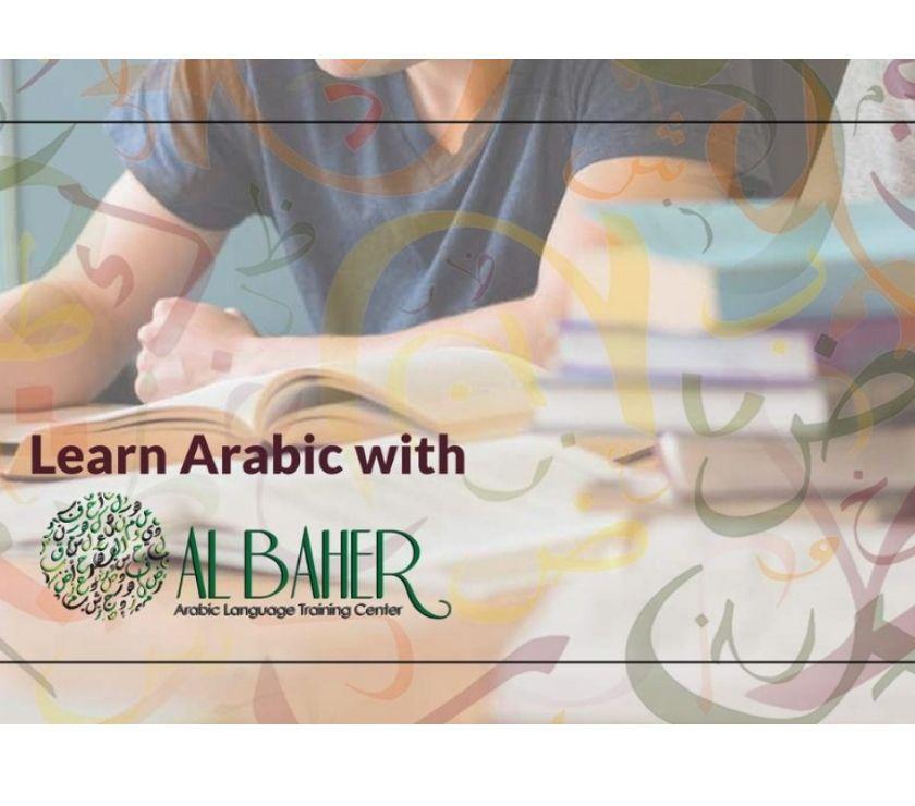 car spares Bhojpur - Photos for Al Baher Arabic Language Training Center in Jordan