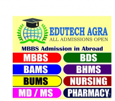 Photos for 2021 Guidance for BAMS, BUMS, Admiss 8318663237 ALIGARH