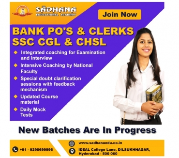 Photos for Bank Coaching Centers in Hyderabad