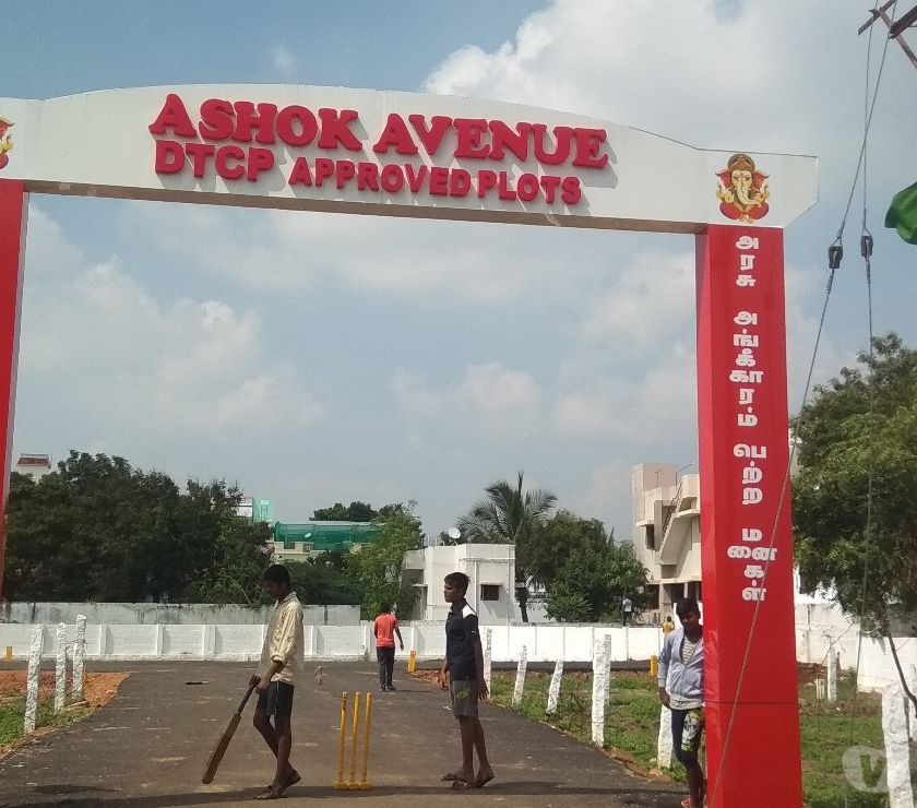 Land sale Madurai - Photos for ASHOK AVENUE DTCP APPROVED PLOT CORPARTION LIMIT NEAR BY IYE