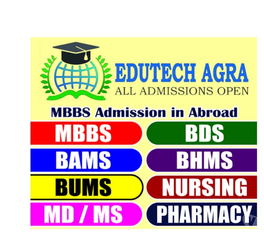 Open University Agra - Photos for Top BAMS College In Saharanpur Uttar Pradesh JHANSI