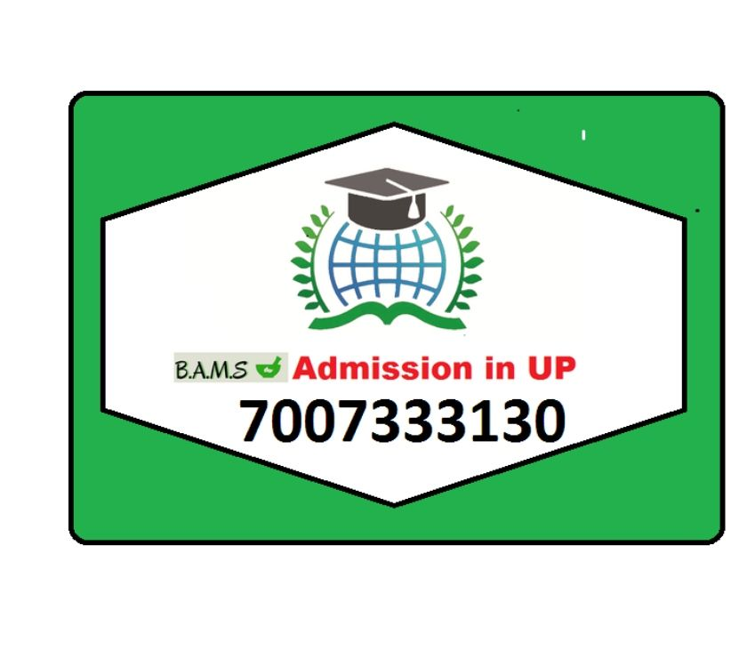 Other Services Allahabad - Photos for Confirm B.A.M.S. Admission in Uttar Pradesh 2021-22
