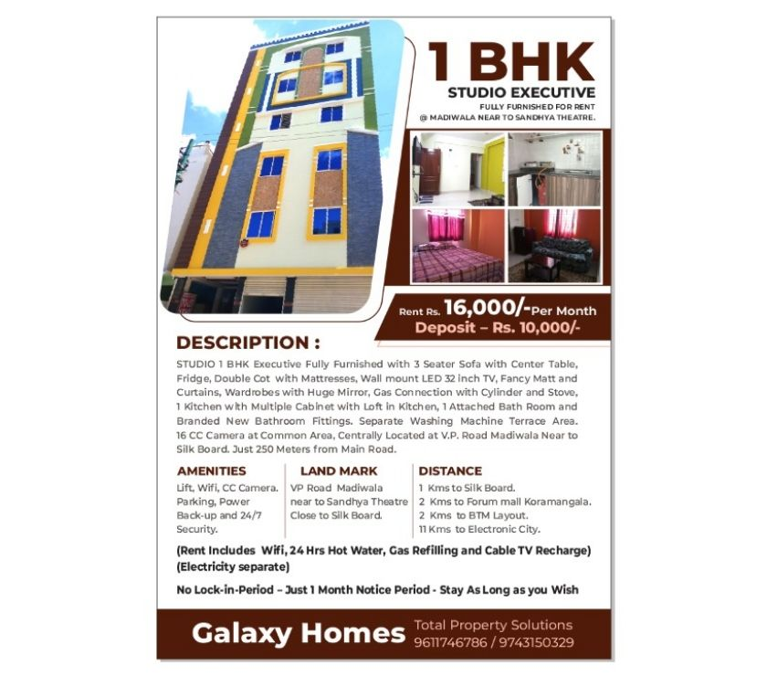 property for rent Bangalore - Photos for 1 BHK FULLY FURNISHED FOR RENT @ MADIWALA NEAR TO SILK BOARD