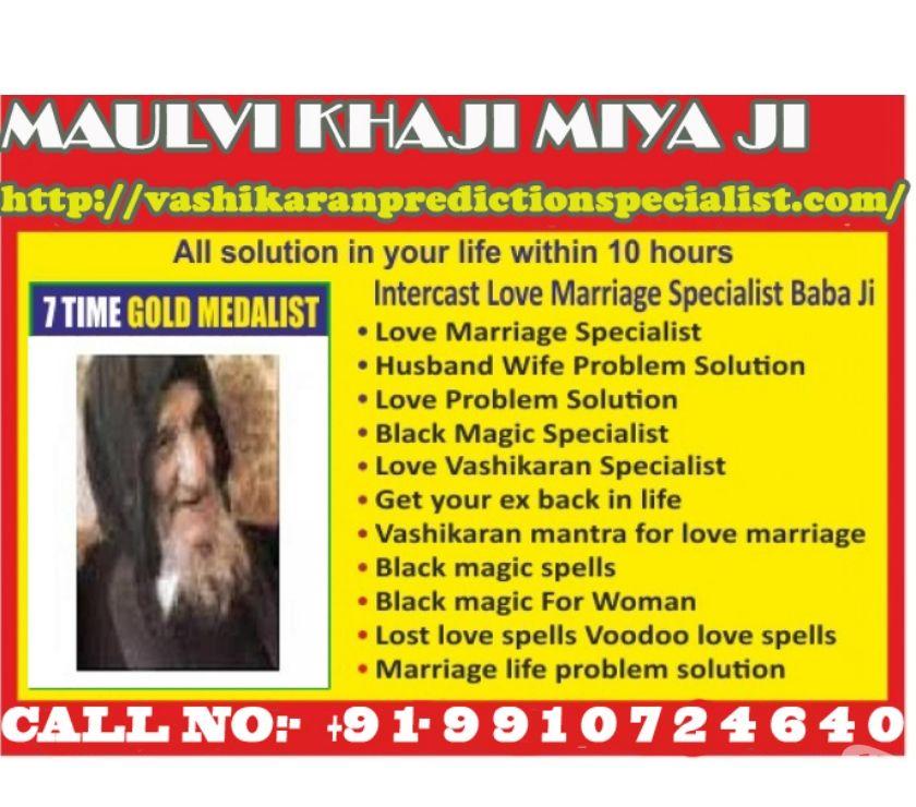 Photos for Marriage Issues Solution By Maulvi Sahab Ji