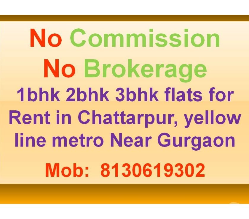 property for rent New Delhi - Photos for 2bhk flat for rent in chattarpur near to metro station