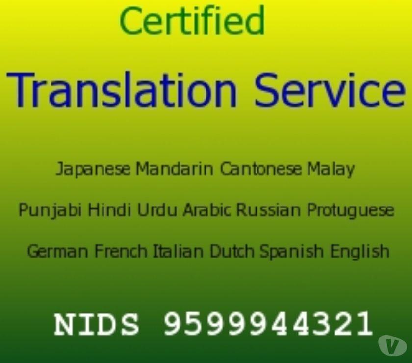 Translators in India Gurgaon - Photos for Documents translation @ NIDS