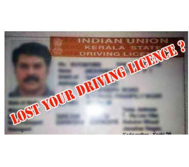 Photos for how to apply duplicate driving licence