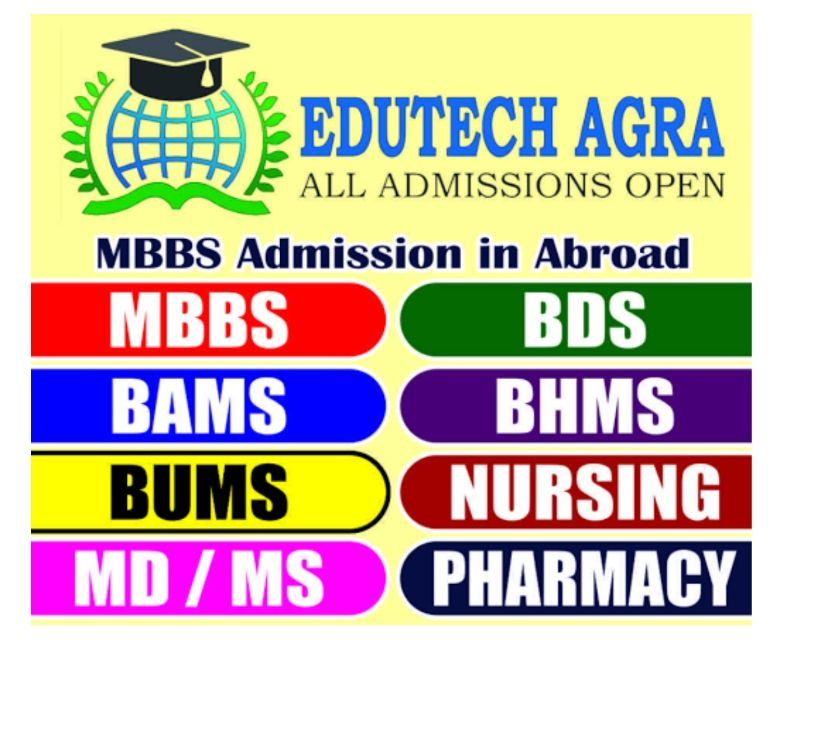 Other Services Allahabad - Photos for Top BAMS Admission Consultancy in UP Kanpur 2021