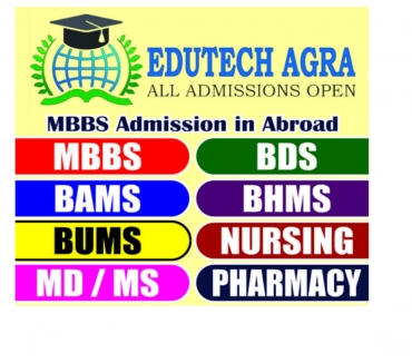 Photos for Top BAMS Admission Consultancy in UP Kanpur 2021