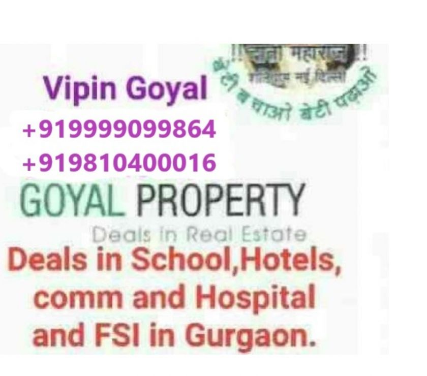 Land sale Gurgaon - Photos for 275 rooms hotel, comm space, retail and off space in gurgaon