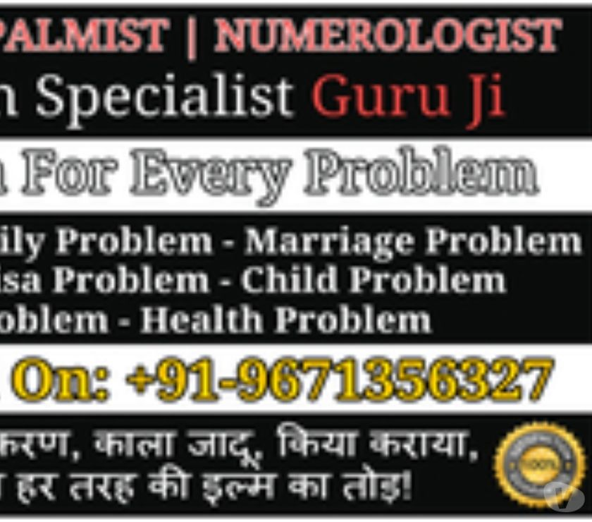 Renovation services Ludhiana - Photos for Best Astrologer In India _ Get Your Love Problem Solution