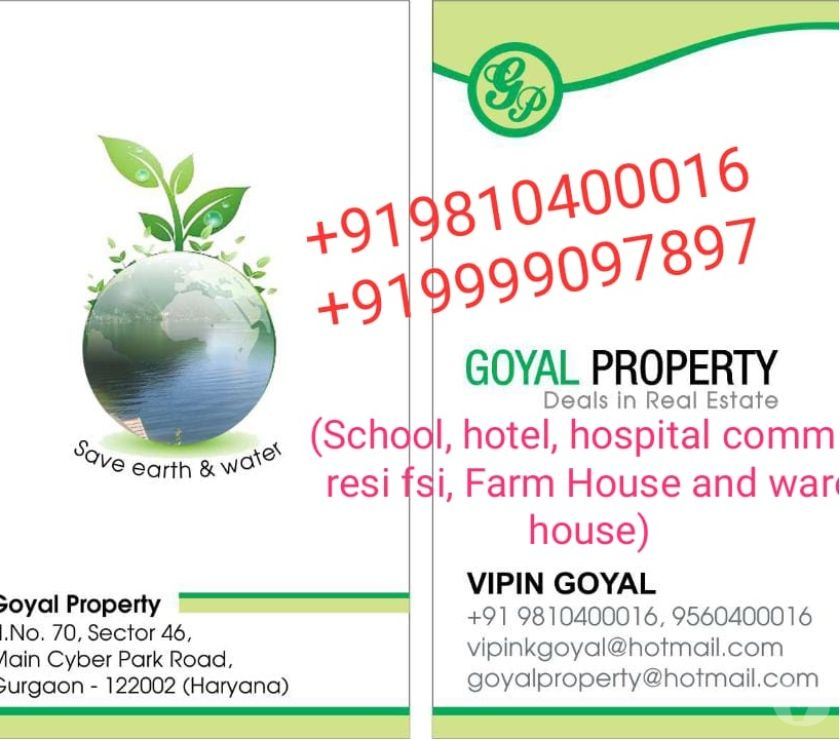 Land sale Gurgaon - Photos for deals in lands, schools, hospitals, hotels in gurgaon