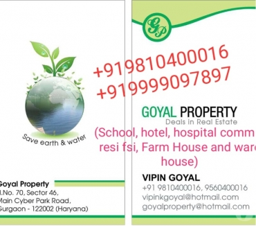 Photos for deals in lands, schools, hospitals, hotels in gurgaon