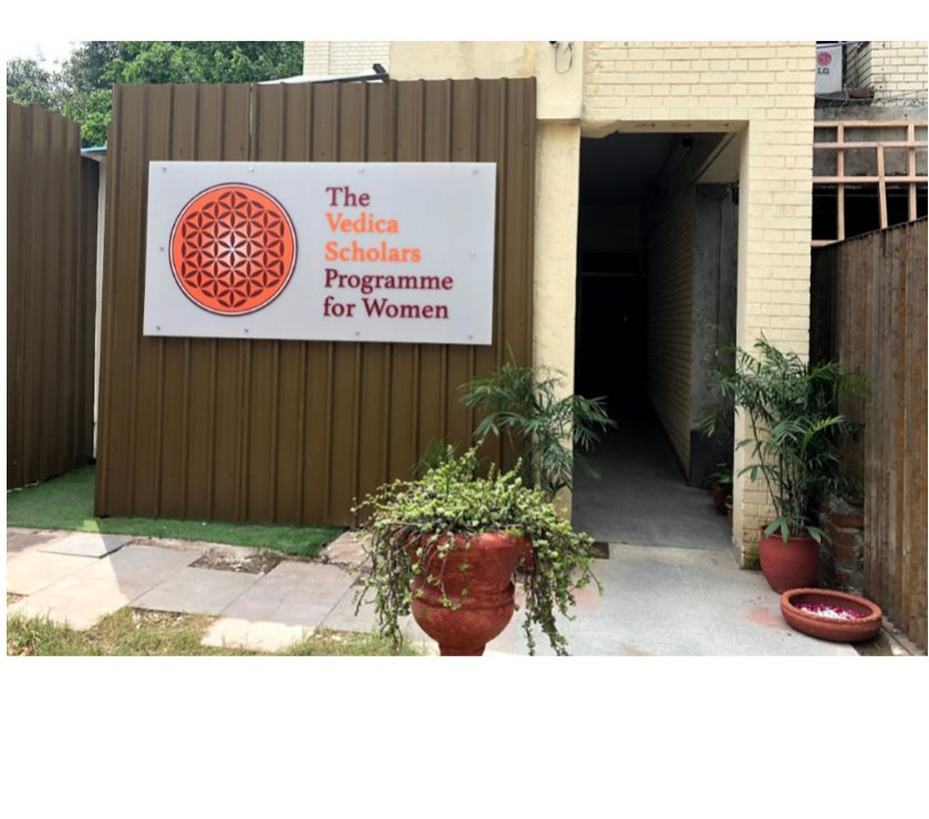 Other Services Delhi - Photos for Post Graduate Programme for Womens in Delhi | Womens College