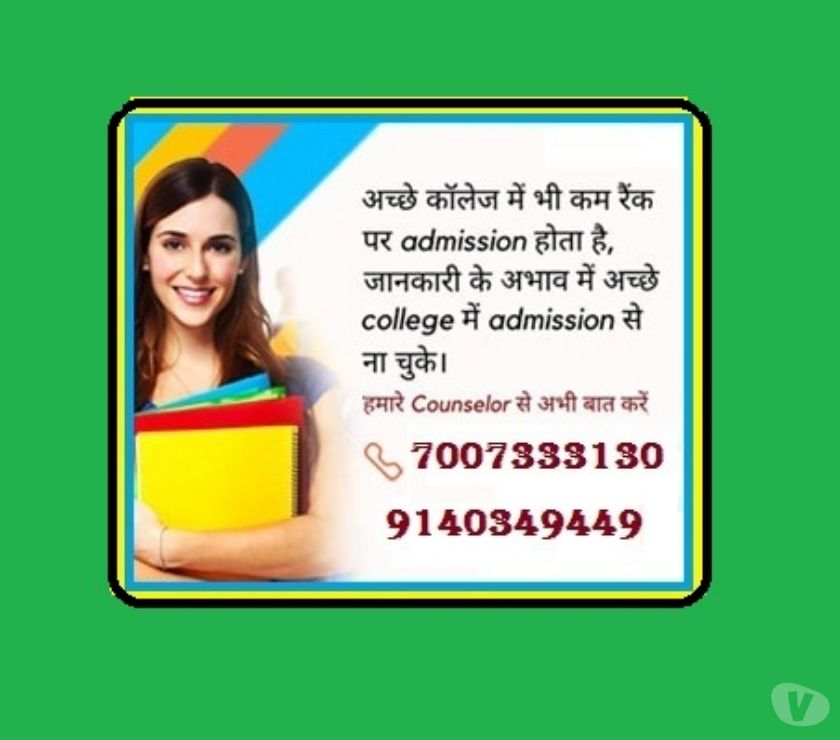Open University Meerut - Photos for Admission Guidance For BAMS in UP Meerut @ 7007333130.