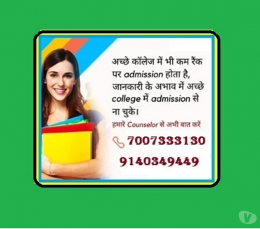 Photos for Admission Guidance For BAMS in UP Meerut @ 7007333130.