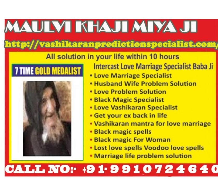 Photos for Ex Love Back Specialist Maulvi Khaji Miya Ji