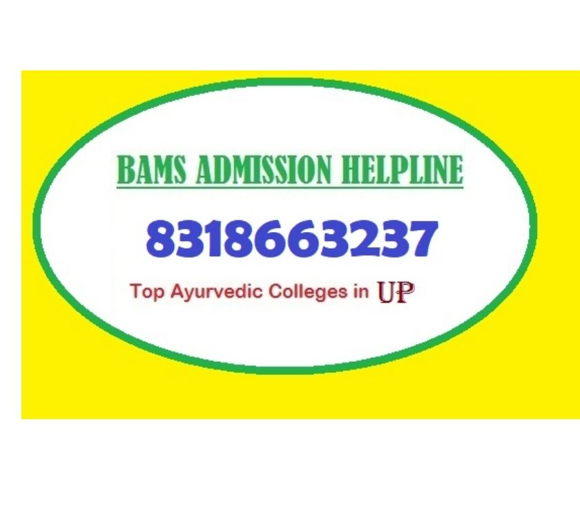 Open University Agra - Photos for Low Budget BAMS Admission in UP & Punjab 2021