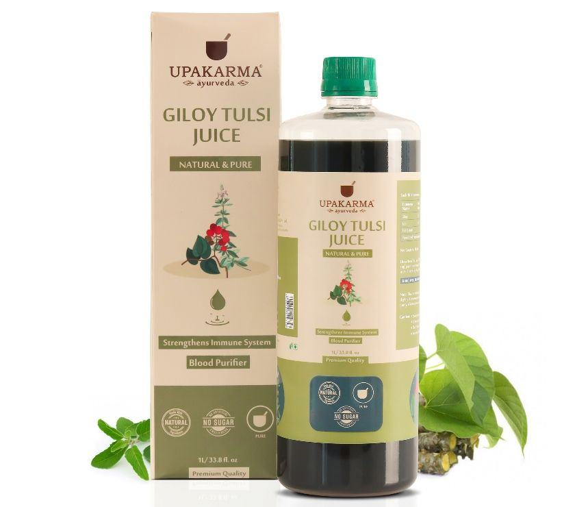Beauty products Delhi - Photos for Buy Pure Ayurvedic Giloy Tulsi Juice